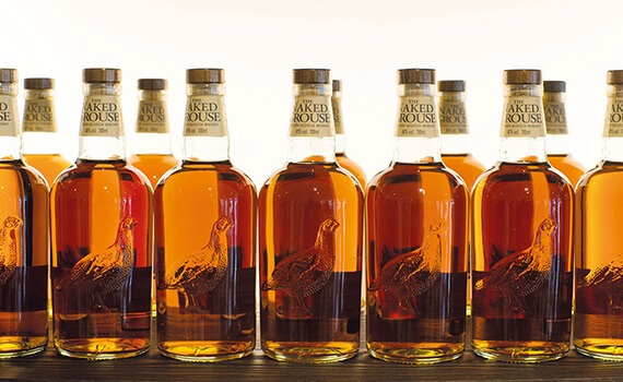 Famous Grouse Visitor Experience